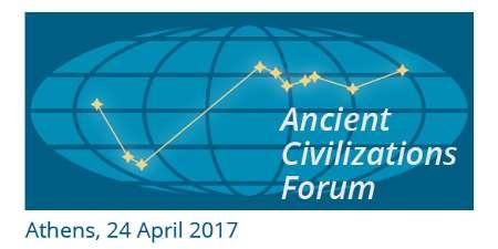 انطلاق ملتقى الحضارات القديمة بمشاركة ايرانية