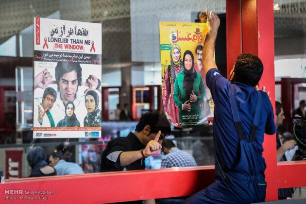 Fajr Int'l Film Festival Starts Work in Tehran (1)