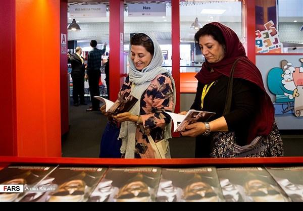 Fajr Int'l Film Festival Starts Work in Tehran (15)