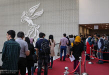 Fajr Int'l Film Festival Starts Work in Tehran (3)