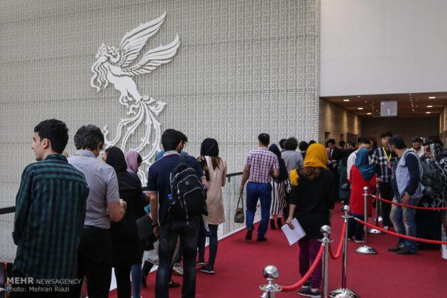 Fajr Int'l Film Festival Starts Work in Tehran (3)