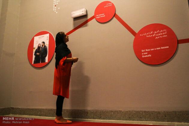 Fajr Int'l Film Festival Starts Work in Tehran (4)