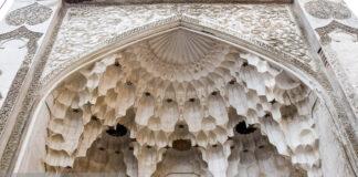 Grand Mosque of Urmia(30)