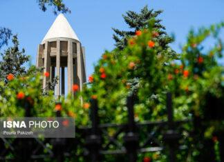 UNWTO Meeting to Be Held in Iran despite US Propaganda