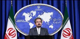 Bahram Qassemi-Iran Condemns Terrorist Attack