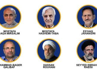 The Iranian Interior Ministry has announced the final list of candidates qualified to run in the presidential vote.