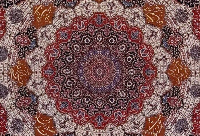 Iranian Carpet in UN