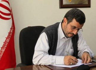احمدي نجاد