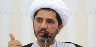 """البحرين تخفض عقوبة زعيم المعارضة """"علي سلمان """""""