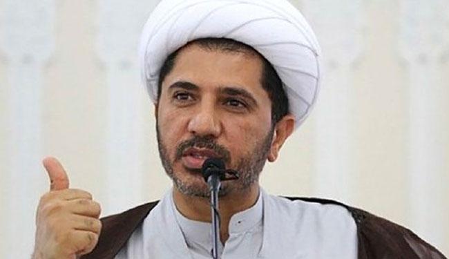 البحرين تخفض عقوبة زعيم المعارضة