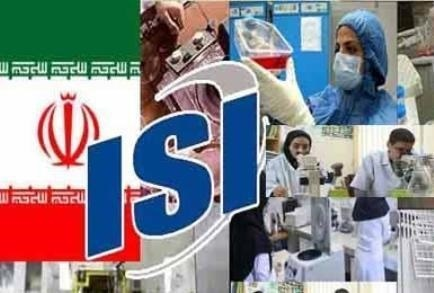 ارتفاع اعداد العلماء الايرانيين البارزين على مستوى العالم