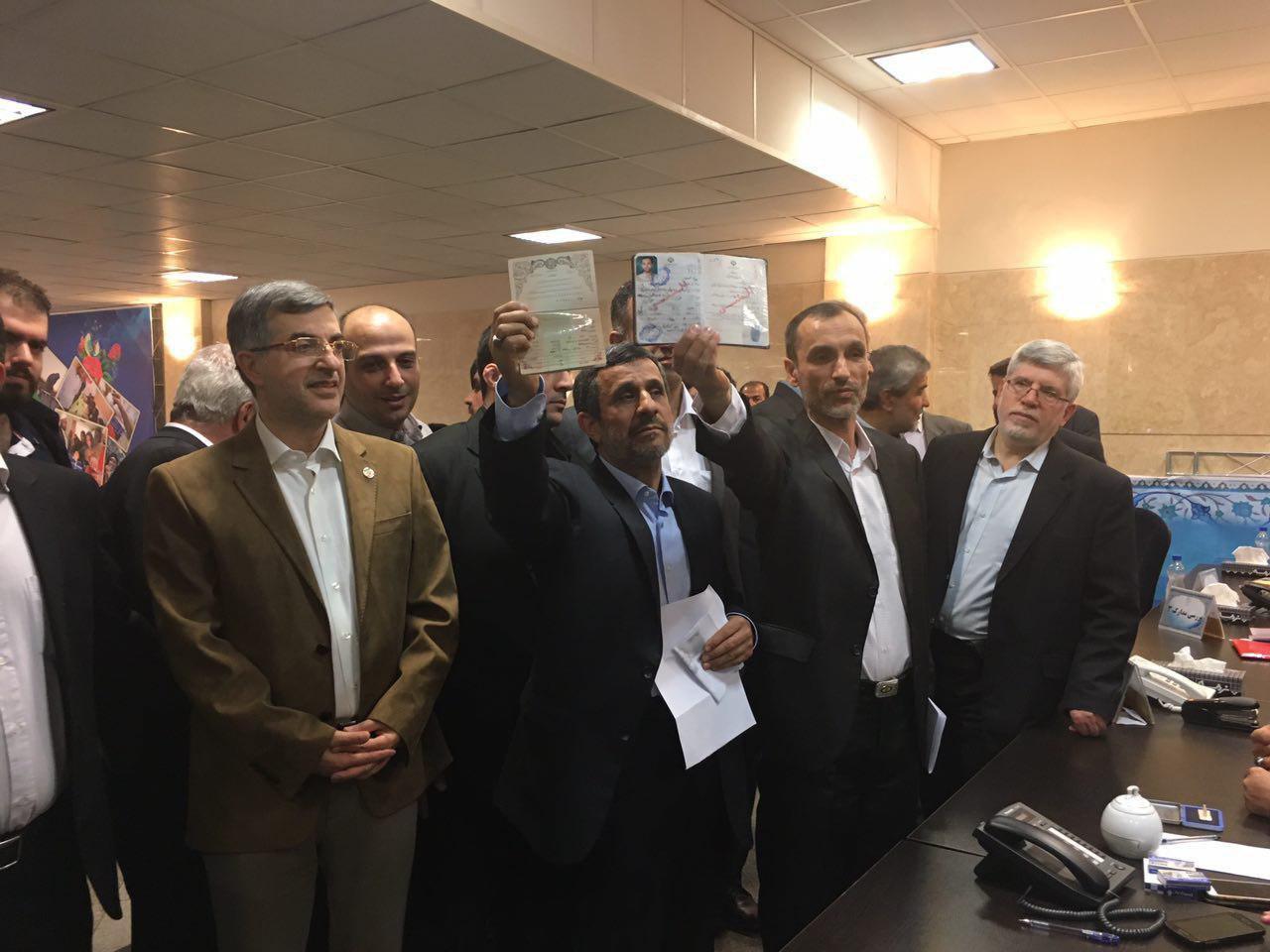 مفاجئة.. احمدي نجاد يترشح للانتخابات الرئاسية -1