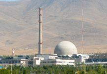 توقيع اتفاقية إعادة تصميم مفاعل اراك للماء الثقيل في فيينا