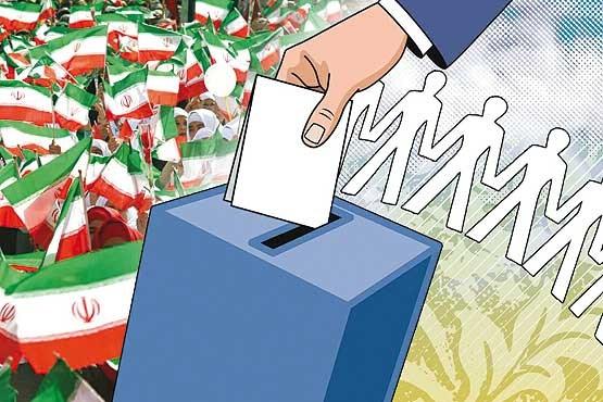 الانتخابات الرئاسية الإيرانية.. الآليات والاحتمالات