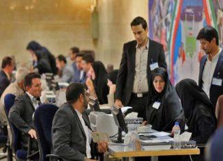 عدد المترشحين للانتخابات الرئاسة الايرانية على عتبة الـ 1000 شخص