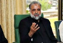 برلماني باكستاني.. تكتل جديد يضم باكستان ايران وروسيا والصين آخذ في التبلور