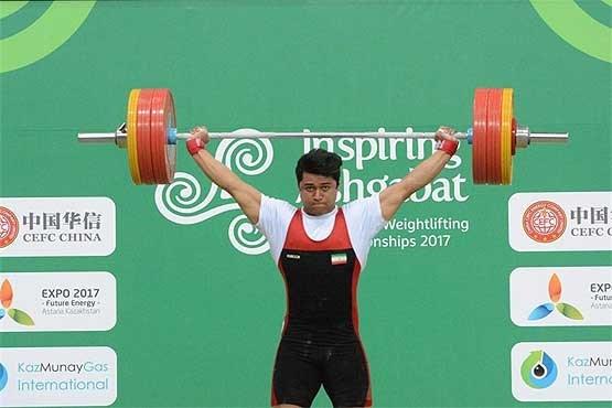 رباع ايراني يحرز ذهبية وفضيتين في وزن 94 كغم ببطولة اسيا