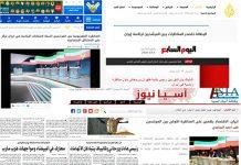 اهتمام وسائل الاعلام العربية بمناظرة المرشحين للانتخابات الايرانية