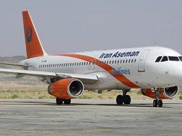 """شركتا """"آسمان"""" و""""بوينغ"""" توقعان على شراء 60 طائرة للركاب"""