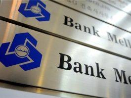 ايران ترغب بالتفاوض مع البنوك العراقية لتقديم خدمات مصرفية لزوارها