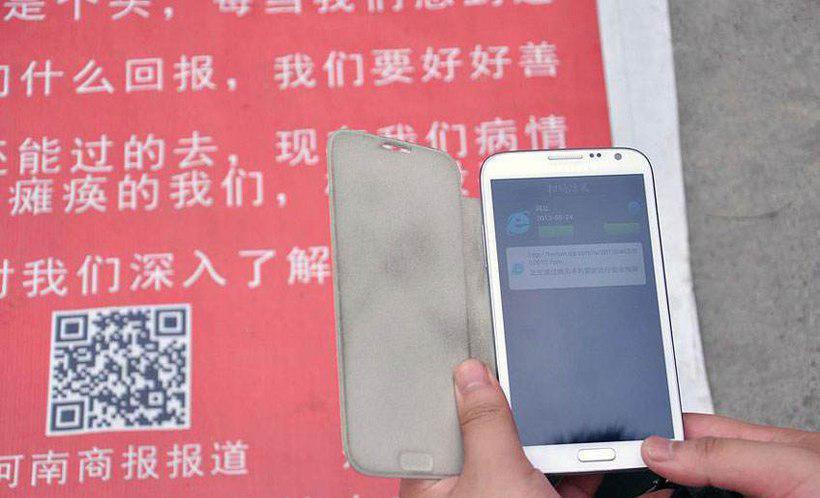 پرداخت الکترونیکی به گدا در چین