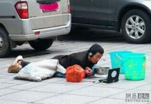 جدیدترین ابتکار گداهای چینی: پرداخت موبایلی با بارکد اختصاصی!