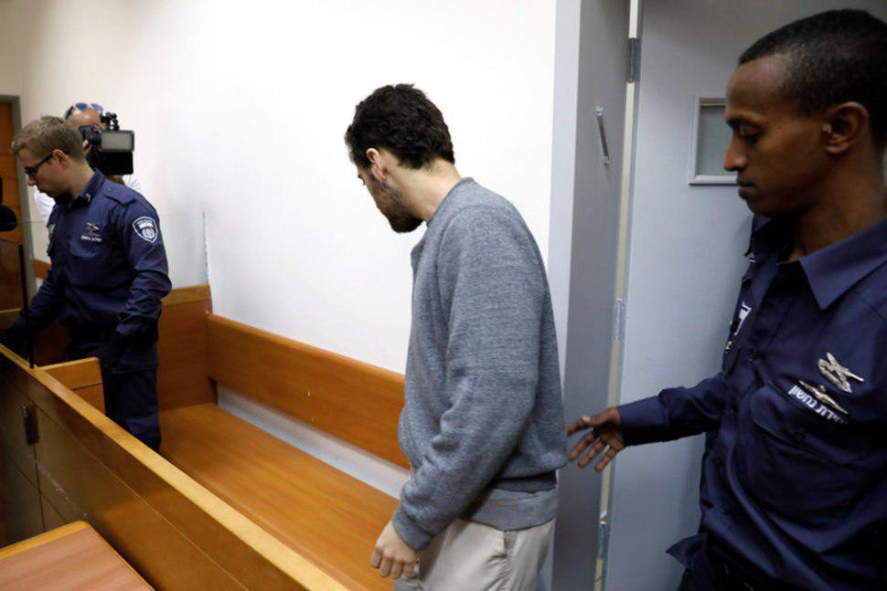 دادگاه نوجوان اسرائیلی
