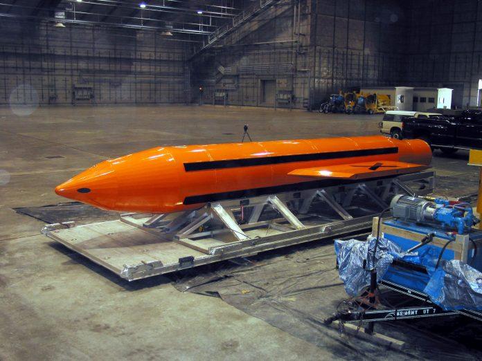 بمب 16 میلیون دلاری آمریکا تنها 36 داعشی را کشت!
