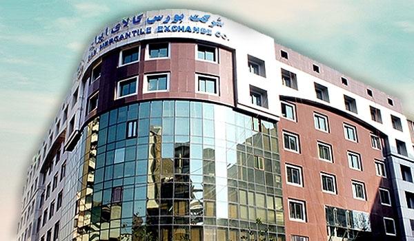 الصفقات الاسبوعية لبورصة السلع الايرانية تلامس الـ 320 مليون دولار