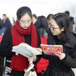 چین در دو ماه حدود 2 میلیون شغل ایجاد کرده است