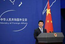 چین از امضای قرارداد بازطراحی رآکتور اراک با ایران خبر داد