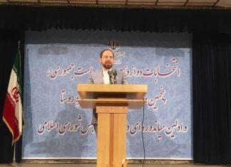 عدد المترشحين للإنتخابات الرئاسية الايرانية یتخطى الـ 100