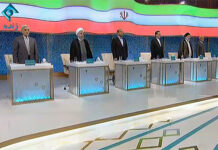 Iranian Candidates Offer Ways to Stop Villagers from Fleeing to Cities
