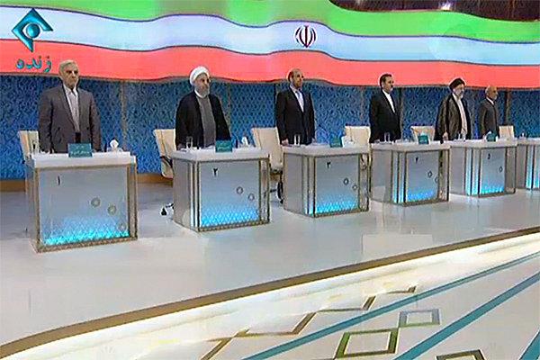 الانتخابات الايرانية .. بدء المناظرة الاولى بين المترشحين الـ 6