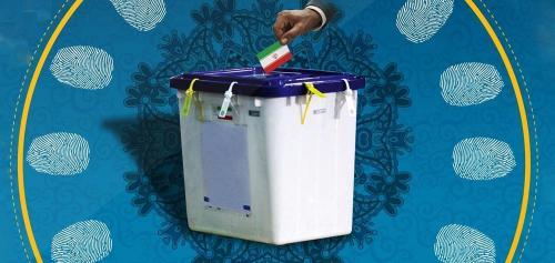 أبرز المرشحيّن للانتخابات الرئاسة في إيران
