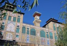 Golestan Palace's Clock Finally Fixed after 90 Years