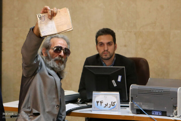 Over 100 Register for Iran's Presidency on First Registration Day13