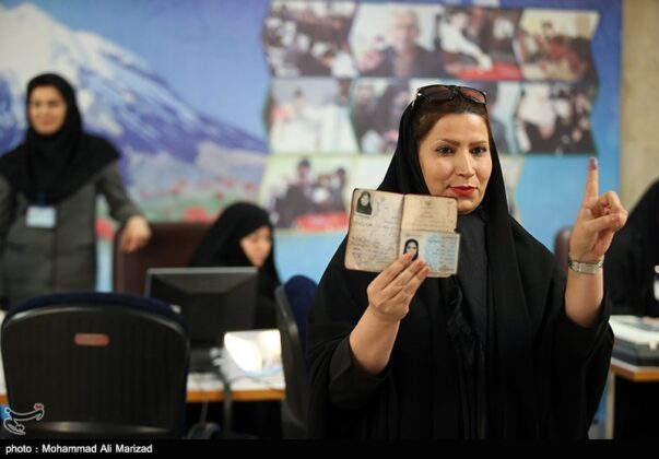 Over 100 Register for Iran's Presidency on First Registration Day15