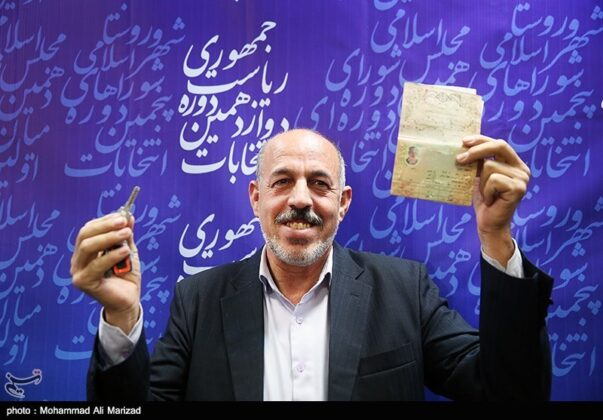 Over 100 Register for Iran's Presidency on First Registration Day17