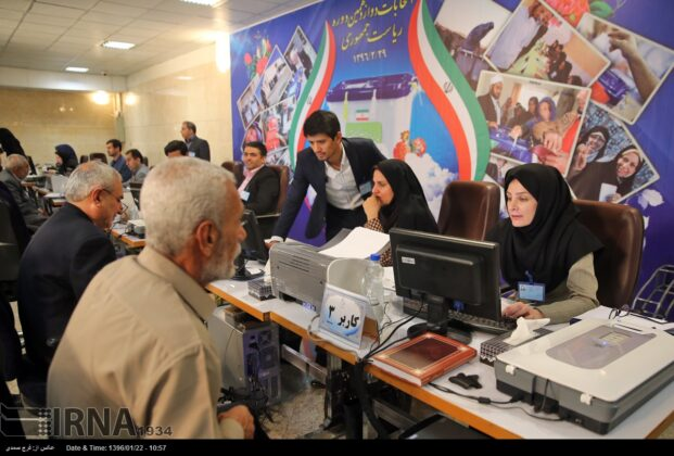 Over 100 Register for Iran's Presidency on First Registration Day21
