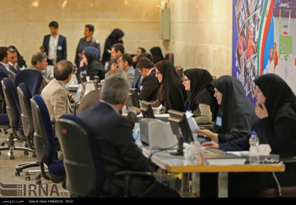 Over 100 Register for Iran's Presidency on First Registration Day23