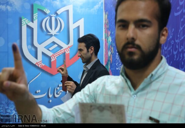 Over 100 Register for Iran's Presidency on First Registration Day27