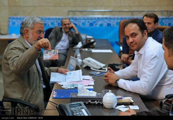 Over 100 Register for Iran's Presidency on First Registration Day28
