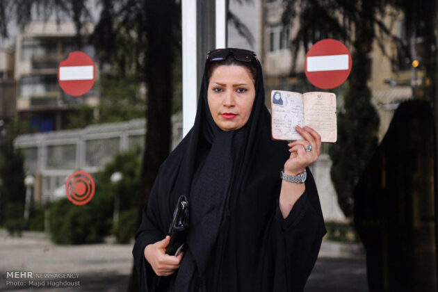 Over 100 Register for Iran's Presidency on First Registration Day6