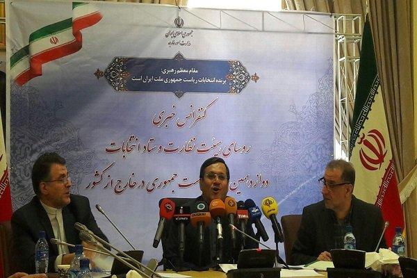 Hassan Qashqavi -election