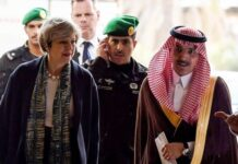 British PM Refuses to Wear Headscarf in Riyadh Visit