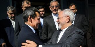 Iran's FM Arrives in Ashgabat as First Leg of Central Asian Tour