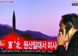 کرهشمالی-آزمایش موشکی