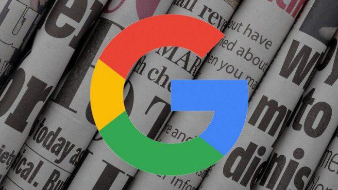 دروغ سنج گوگل