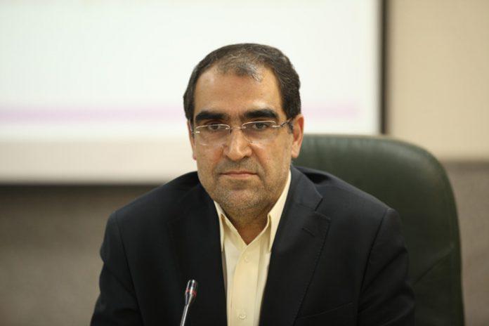 وزير الصحة الايراني